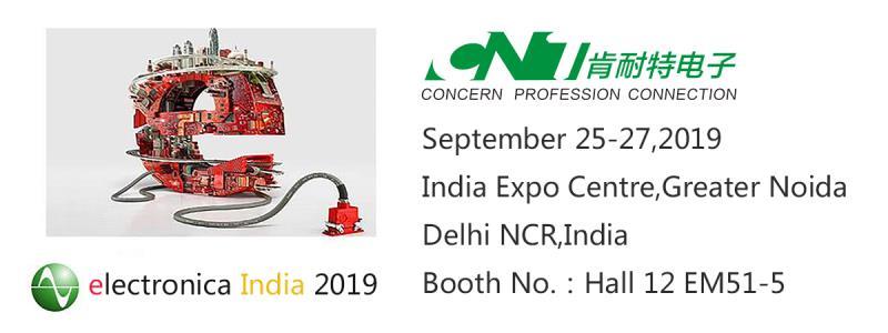 印度电子展
