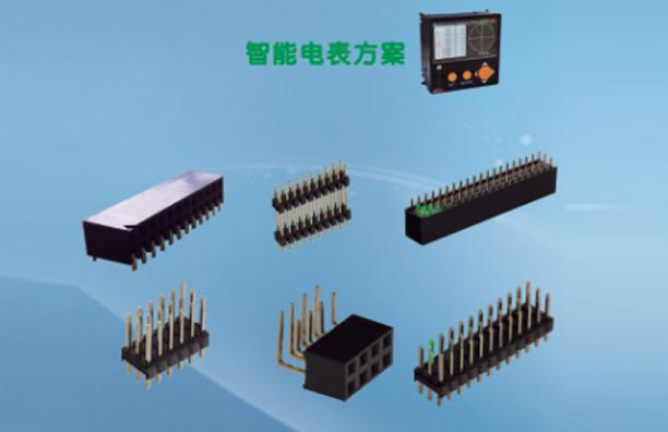 Smart meter connection scheme